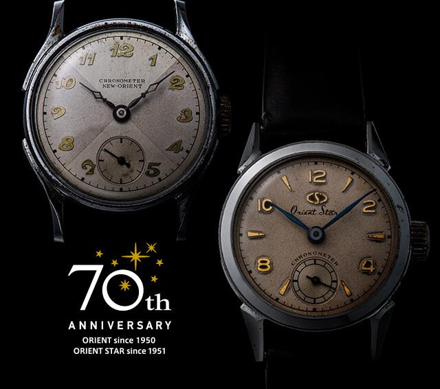 オリエント70年の物語 ~個性を磨き続ける時計界の異端児~