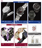 13a7034dbe ニュース・プレスリリース一覧|機械式時計・腕時計のオリエント